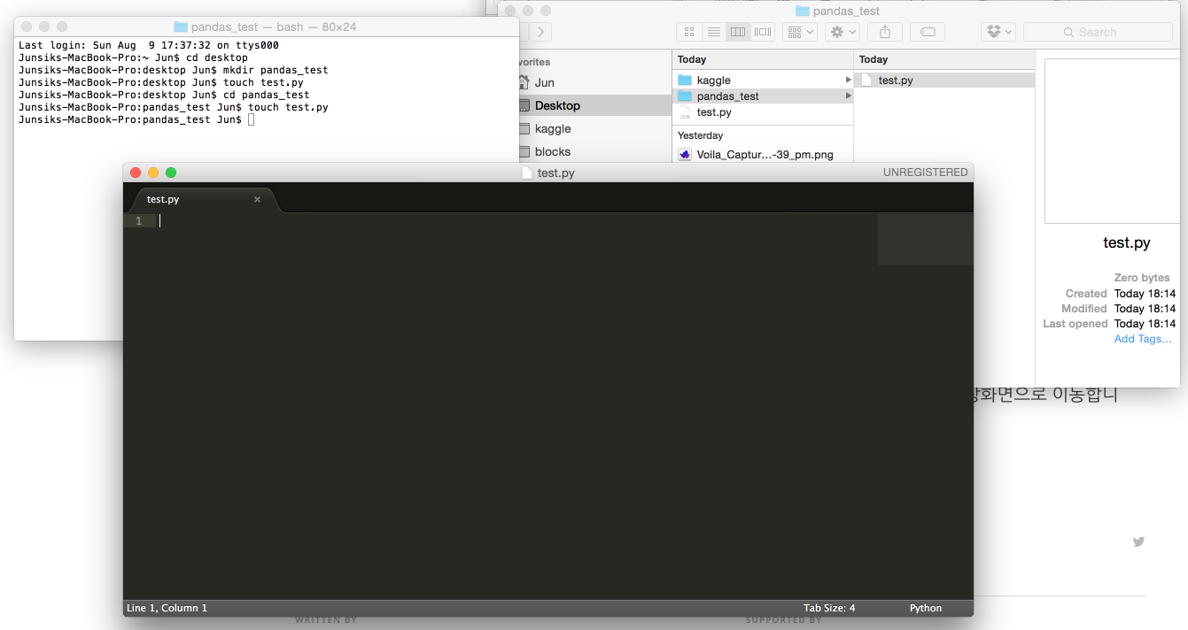 terminal, finder, sublime text3 화면
